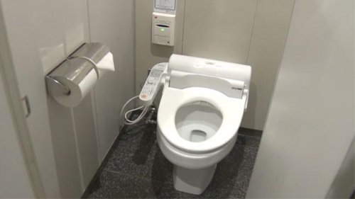 Firm unveils app to make toilet time at Japanese offices more efficient