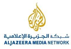 Al-Jazeera journalist, imprisoned since December, loses Egyptian court appeal