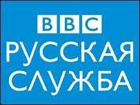 Russia threatens shutdown of BBC website