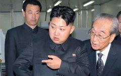 North Korean officials visit London hair salon about Kim Jong Un 'bad hair day' ad