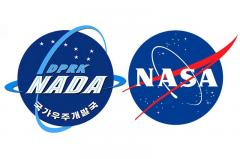 North Korea unveils new space agency logo