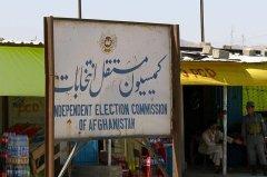 Former foreign minister frontrunner in Afghan presidential elections