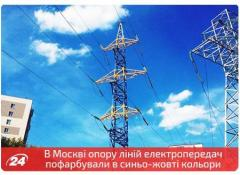 Moscow transmission tower painted colors of Ukraine flag in apparent act of solidarity