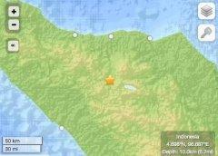 Sumatra earthquake injures dozens