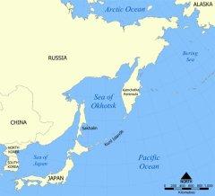 Russia scorns Japan protest over islands