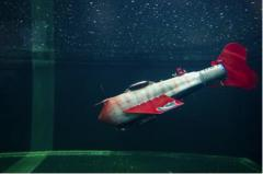 Robot fish gets new underwater skill