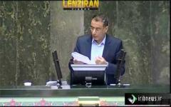 Iran's Parliament votes to dismiss Minister of Science Reza Faraji-Dana
