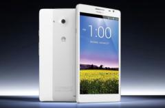 Huawei to debut world's biggest smartphone