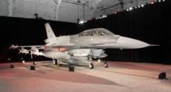 Lockheed delivers F-16 to Iraq