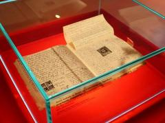 Arrest made in Anne Frank diary desecration