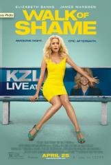 'Walk of Shame' debuts second trailer online