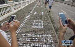 Cell phone lane created for texting pedestrians in Chinese city