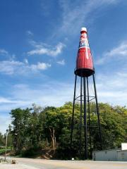 Oscar Mayer to buy World's Largest Bottle of Catsup?