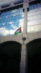 London mayor flies Palestinian flag at town hall