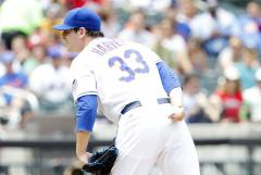 Mets pitcher Matt Harvey delays elbow surgery, opts for rehab