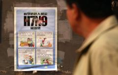 Hong Kong reports its first case of H7N9 bird flu