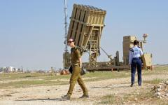 U.S. backs another $680M for Israeli Iron Dome