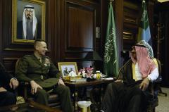 Saudi Crown Prince Sultan dies in New York