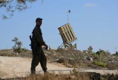 Israeli military to launch missile strike alert app
