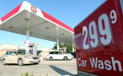 Crude oil price slides on IMF forecast