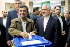 Clerical backers dominate Iranian election