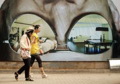 China's June fiscal revenues up 20 percent