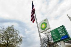 BP adds two rigs to Gulf of Mexico fleet