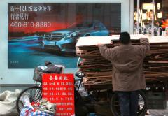 China's local government debt soars