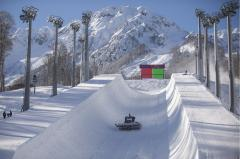 Snowboarders want the halfpipe improved before they compete