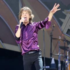 Strange swamp creature had lips like Mick Jagger