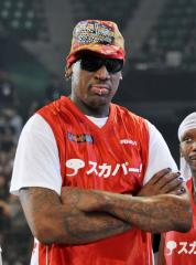 Rodman apologizes for 'certain situations' in North Korea