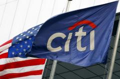 Citigroup close to negotiating deal for selling bad mortgage