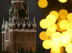 Moscow mulls new economic strategy