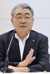 Japan provides update to IAEA on Fukushima radioactivity and facilities