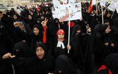 British government says unrest 'likely' in Bahrain
