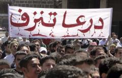 Syrian clashes kill at least 10