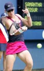 Aussie Stosur wins Japan Women's Open
