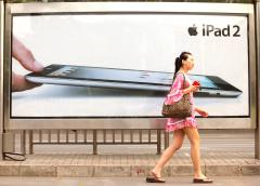 Analyst: iPad 3 expected in February