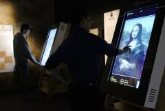 Italy wants loan of Mona Lisa