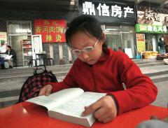 China to ease one-child family rule