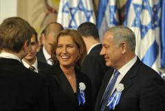 Netanyahu to ask for extension
