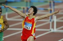 Chinese track star withdraws from Games