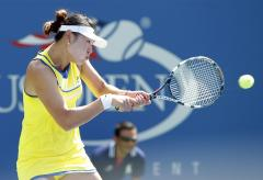 Duan posts upset of Date-Krumm at WTA stop in Nanjing