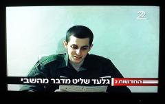 Palestinian prisoners refuse deportation