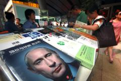Putin facing tough choices, U.S. says