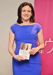 Sheryl Sandberg: 'I'd love to see Hillary Clinton be president'