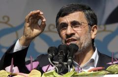 Iranian presidential field growing