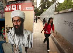 Hollywood eyes film of bin Laden book