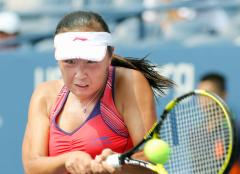 Peng Shuai ousts top-seeded Hsieh Su-Wei