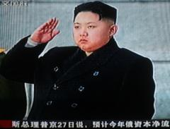 Kim Jong Un declared supreme leader of North Korea